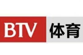 北京体育在线雨燕体育篮球直播